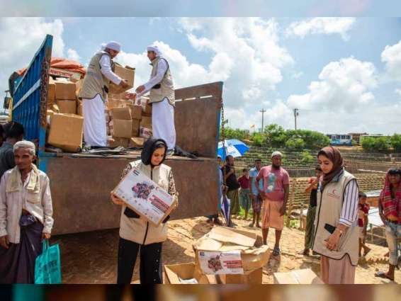 ERC continues to provide humanitarian aid to Rohingya refugees in Bangladesh