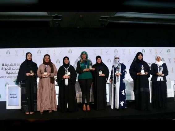 """انطلاق فعاليات """" جائزة الشارقة لإبداعات المرأة الخليجية"""""""