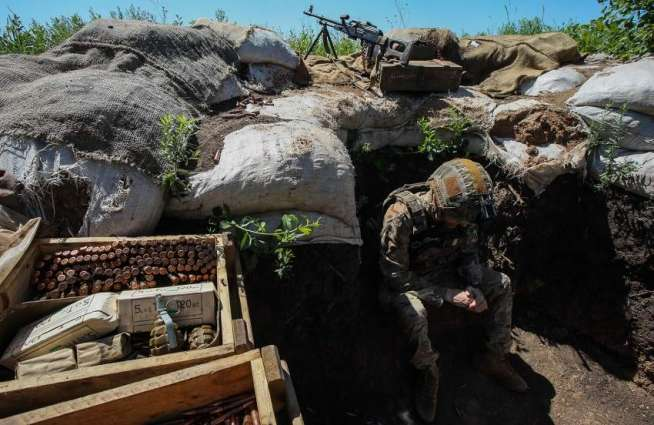 Ukrainian Side Says Ready for Forces Separation in Petrivske, Zolote Areas in Donbas