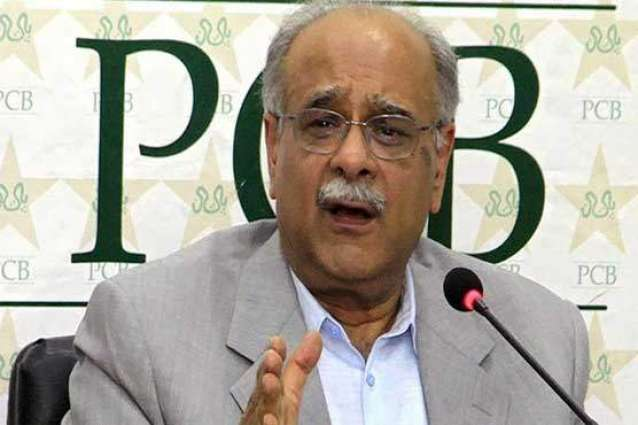 PSL, PCB funds embezzled during Najam Sethi's tenure: report