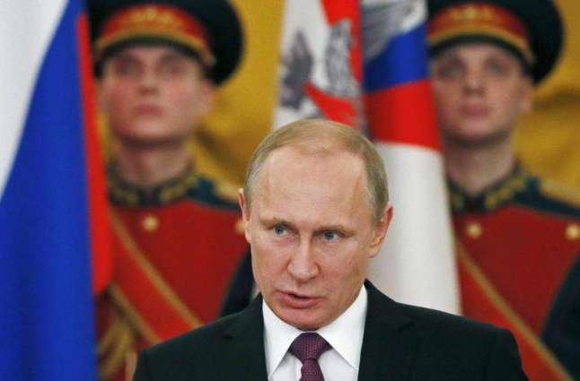 Putin to Meet With Kyrgyz President on Friday - Kremlin