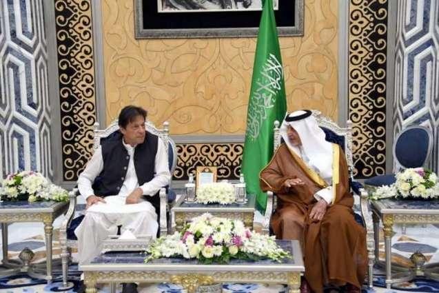 رئيس وزراء جمهورية باكستان يصل جدة
