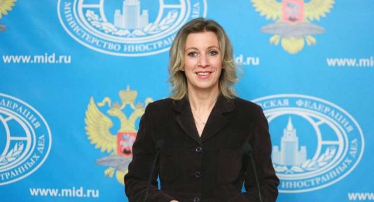 Astana Ministerial Meeting on Syria May Happen on UNGA Sidelines- Russian Foreign Ministry