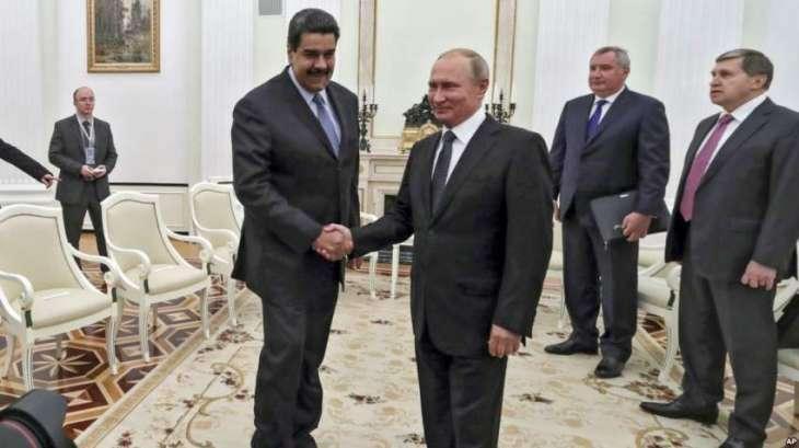 Maduro's Visit to Russia Being Prepared - Kremlin Spokesman