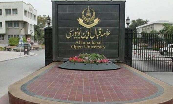Books' mailing began as per academic calendar:  Allama Iqbal Open University (AIOU)
