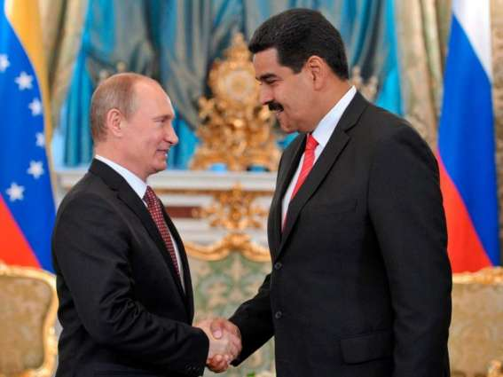 Visit of Venezuelan President Maduro to Moscow Being Planned - Source