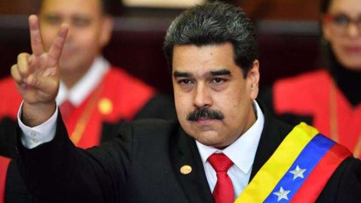 Maduro's Visit to Russia to Take Place Soon, Exact Dates to Be Announced Later - Kremlin
