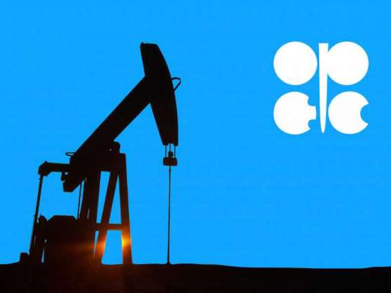 OPEC daily basket price at $64.39 a barrel on Thursday