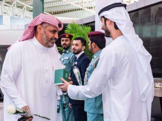 Sharjah Airport celebrates Saudi Arabia's 89th National Day