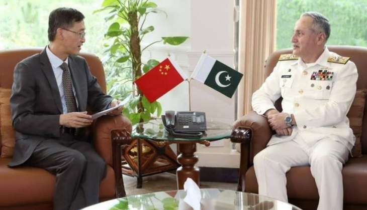 Naval Chief, Chinese envoy discuss regional security situation