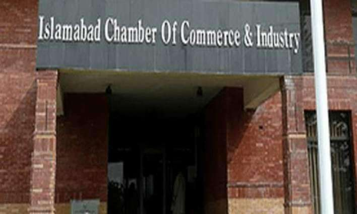 ICCI calls for revisiting economic policies to revive business activities