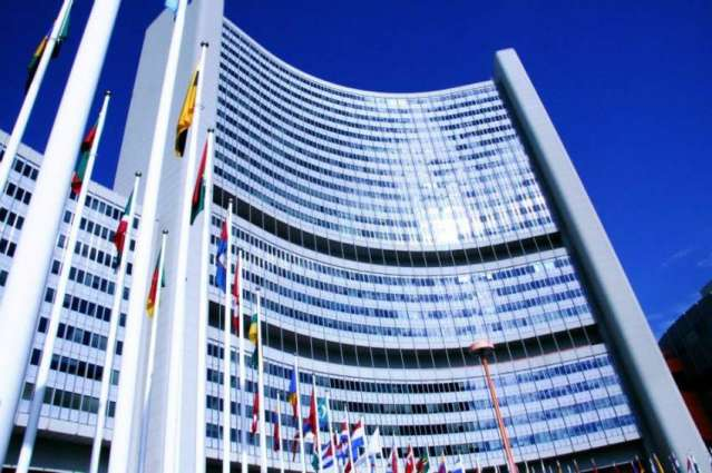 IAEA Board of Governors appoints new Chairperson