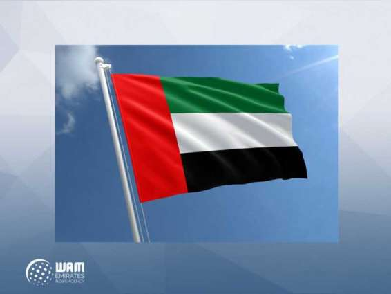 UAE advances discussions on regional developments at UN General Assembly