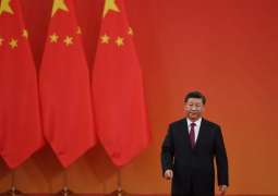 Chinese President Promises to Preserve 'One Country, Two Systems' Principle in Hong Kong
