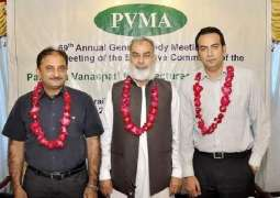 Atif Ikram Sheikh has been elected Chairman Pakistan Vanaspati Manufacturers Association (PVMA)