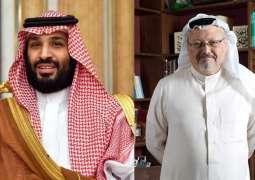 US Lawyers Petition ICC to Probe Saudi Crown Prince' Role in Khashoggi Murder - Reports