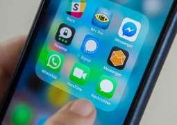 GAFA Fight Against Encryption 'Backdoors' as UK, US Prepare New Data Deal