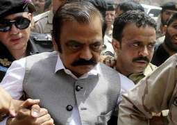 Rana Sana Ullah withdraws his bail plea in drugs recovery case