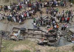9 killed, 11 injured , passenger coach plunges into ravine