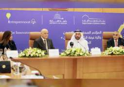 UOS, SCCI double value of Sharjah Chamber's Award for Innovators