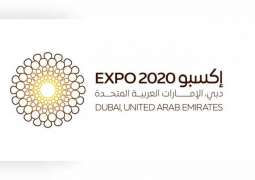 'One Year to Go' until Expo 2020 with Mariah Carey, Hussain Al Jassmi live in Dubai