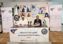 UAE, international Jiu-Jitsu federations sign agreement to host World Championship in Abu Dhabi