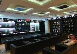 Saudi Arabia's Market Authority Facilitates Listing of Foreign Companies - Reports