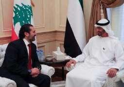 Prime Minister of Lebanon Visits Wahat Al Karama