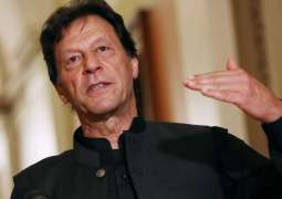 Disastrous earthquake-2005 leaves unforgettable tales of torment, distress and agony: Prime Minister (PM) Imran Khan