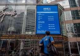 Hong Kong Stock Exchange Abandons Plans to Merge With London Stock Exchange