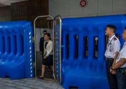Hong Kong Not Ready To Seek Help from Beijing Despite Rising Violence - Chief Executive