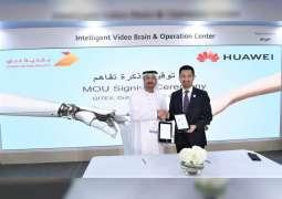 Dubai Municipality partners with Huawei at GITEX