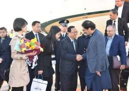 PM Khan's visit to China: China's culture minister receives PM Khan