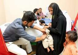 Pakistan Navy Distributes Tents, Rations In Earthquake Hit Areas, Establishes Free Medical Camp At Thatta