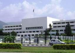 Senate body orders inquiry into sexual harassment case