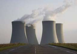 Rosatom Says Russian-Egyptian El Dabaa Nuclear Plant Will Be 'Safest in the World'