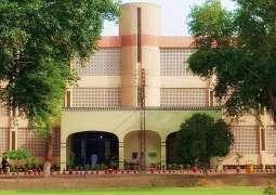 BISE Multan Announces HSSC Part 1, Intermediate Part 1 Result