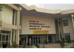 BISE Bahawalpur Announces HSSC Part 1, Intermediate Part 1 Result
