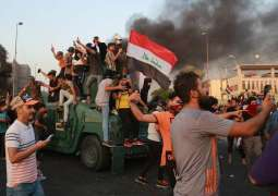 Iraqi Authorities Cancel High Alert for Military Units Amid Protests - Reports