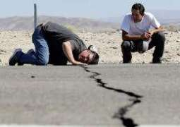 Earthquake of 5.2 magnitudes felt in various parts of the country