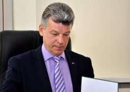 Latvian Anti-Corruption Authority Detains Ex-Mayor of Daugavpils - Source