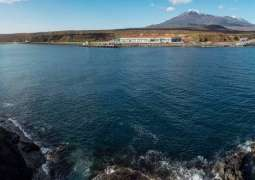 Japanese Tourists' Trip to Kuril Islands Postponed Due to Organizational Reasons - Moscow
