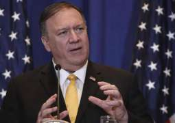Pompeo Says Tanker Offloaded Oil in Syria, Urges EU to Hold Iran Accountable