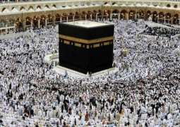 Ministry decides to prepare three year strategy to reduce Hajj expenditure