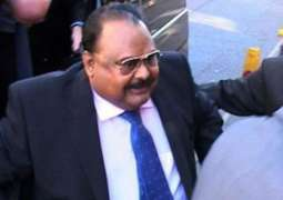 MQM Chief charged, arrested over terrorism charges