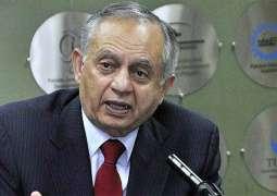 BMP termed a baseless demand of FPCCI for resignation of Razak Dawood