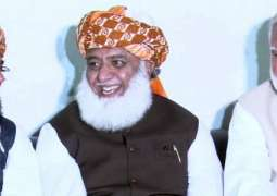 PML-N files resolution in PA demanding of federal govt to provide container, tent, biryani to JUI-F chief Maulana Fazl during dharna