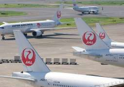Airlines Suspend Flight Operations in Tokyo Airports as Typhoon Approaches Japan - Reports