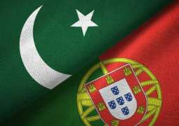 Sarhad Chamber of Commerce and Industry, Portugal diplomat agree to boost trade ties