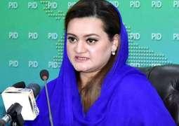 Will the industry run by arresting Nawaz Sharif again: Maryam Aurangzeb